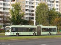 Минск. АКСМ-333 №5565