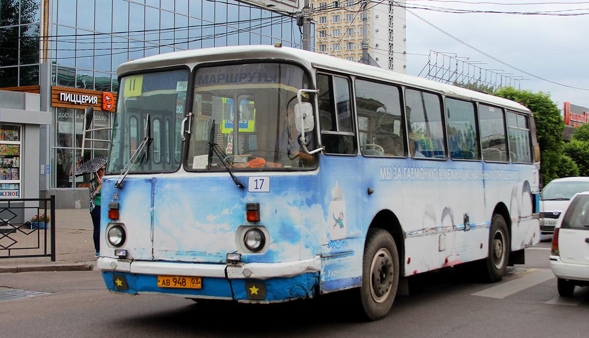 Улан-Удэ. ЛАЗ-695Н ав948
