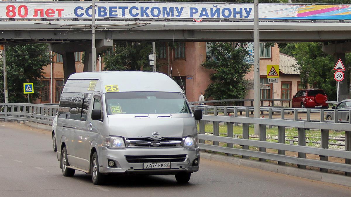 Улан-Удэ. Toyota Hiace у450кк