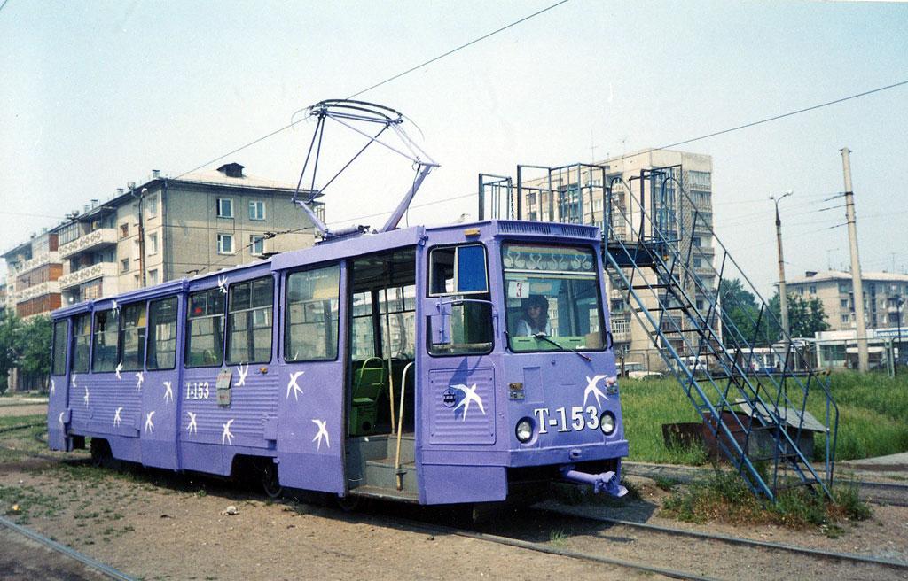 Ангарск. 71-605 (КТМ-5) №153