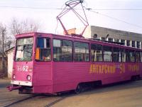Ангарск. 71-605А (КТМ-5А) №162