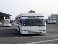 Пафос. Cobus 3000 №APB 007