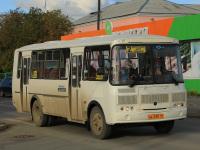 Алапаевск. ПАЗ-4234-05 ке018