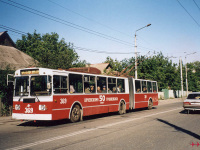 Алчевск. ЗиУ-620520 №369