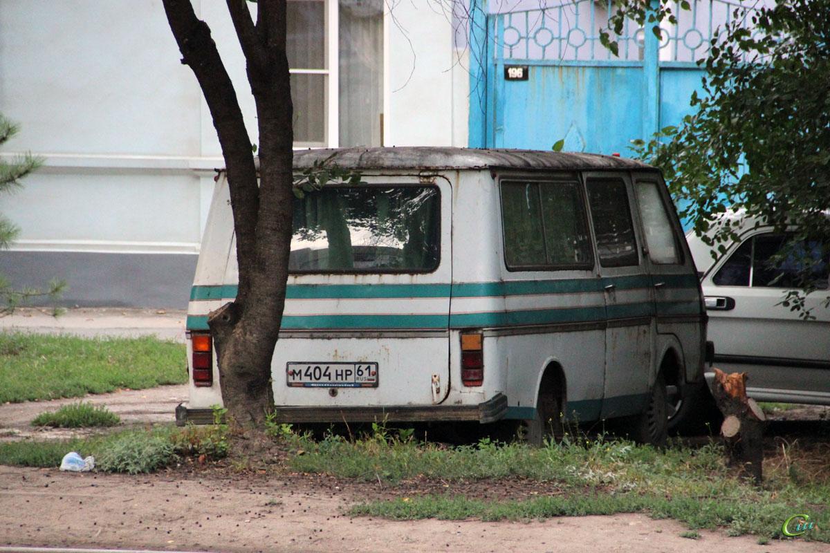 Таганрог. РАФ-2203 м404нр