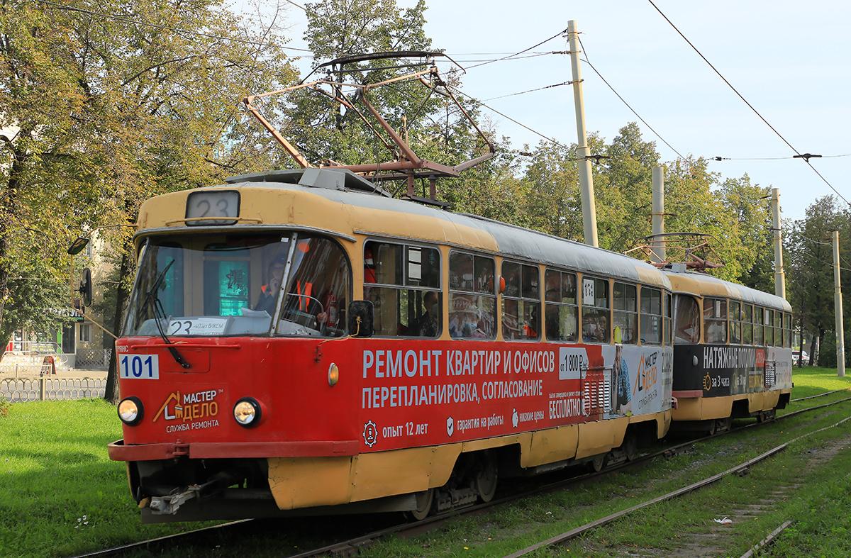 Екатеринбург. Tatra T3 (двухдверная) №101, Tatra T3 (двухдверная) №102