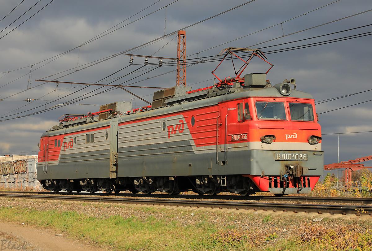 Подольск (Россия). ВЛ10у-036