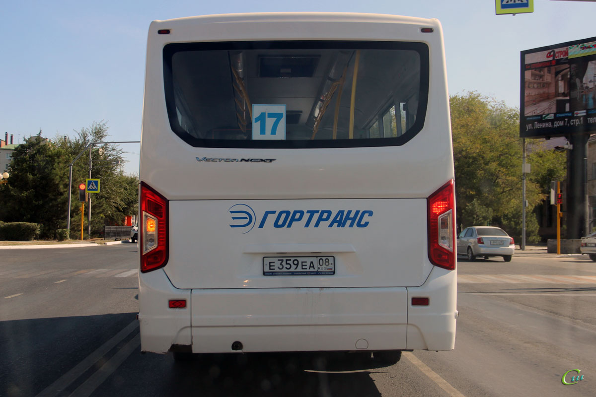Элиста. ПАЗ-320435-04 Vector Next е359еа