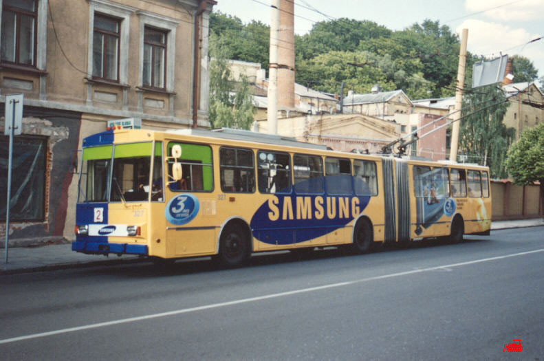 Каунас. Škoda 15Tr03/6 №327