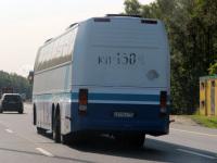Серпухов. Carrus Star 501 в211вт