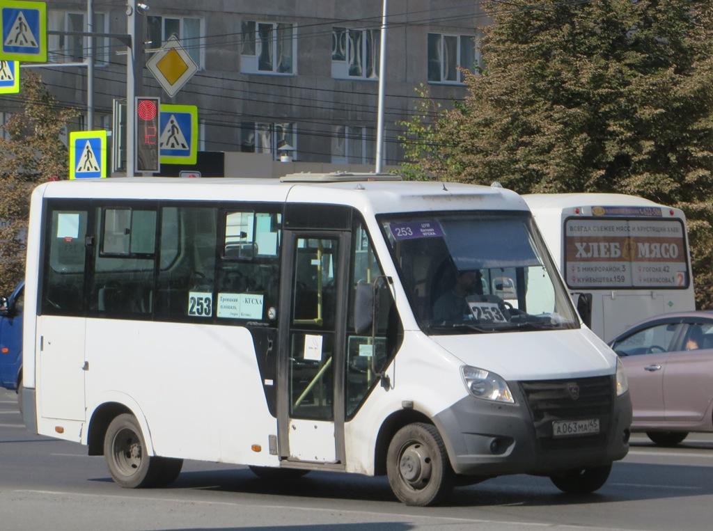 Курган. ГАЗель Next а063ма
