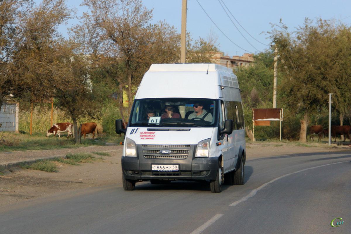 Астрахань. Нижегородец-2227 (Ford Transit) с866мр