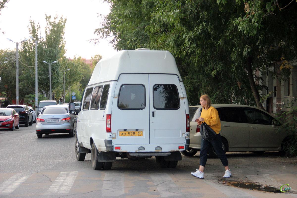 Астрахань. Луидор-2250 ао528