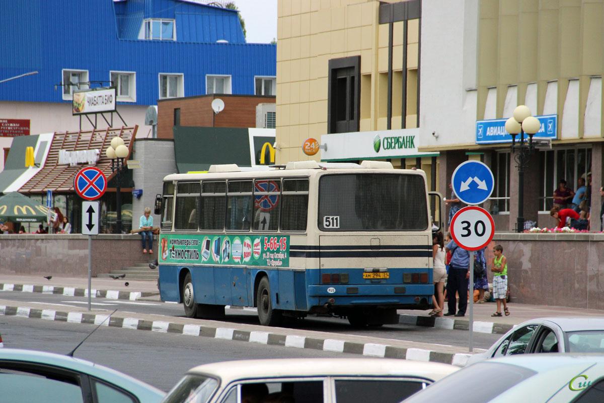 Белгород. Ikarus 256.75 ам294