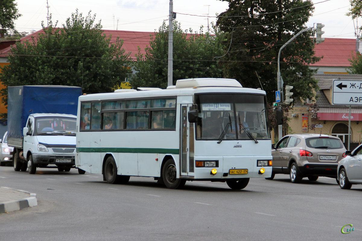 Белгород. Kia Cosmos AM818 ас422