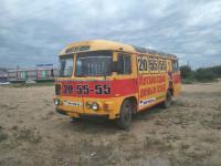 Улан-Удэ. ПАЗ-672М ар094