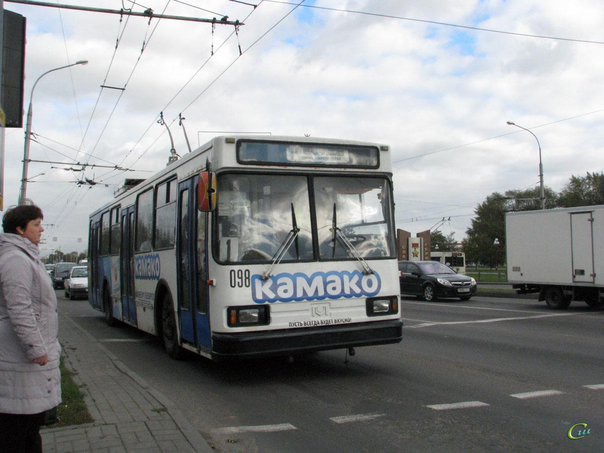 Брест. АКСМ-20101 №098