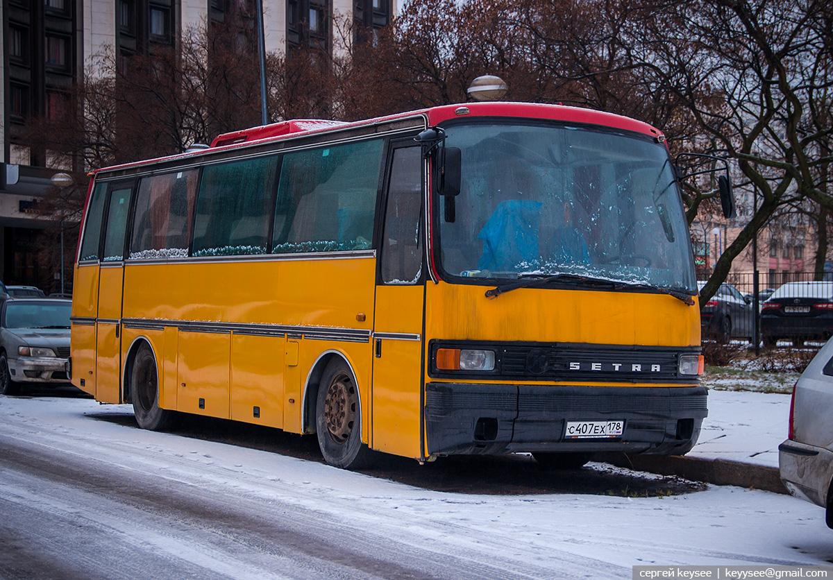 Санкт-Петербург. Setra S210H с407ех