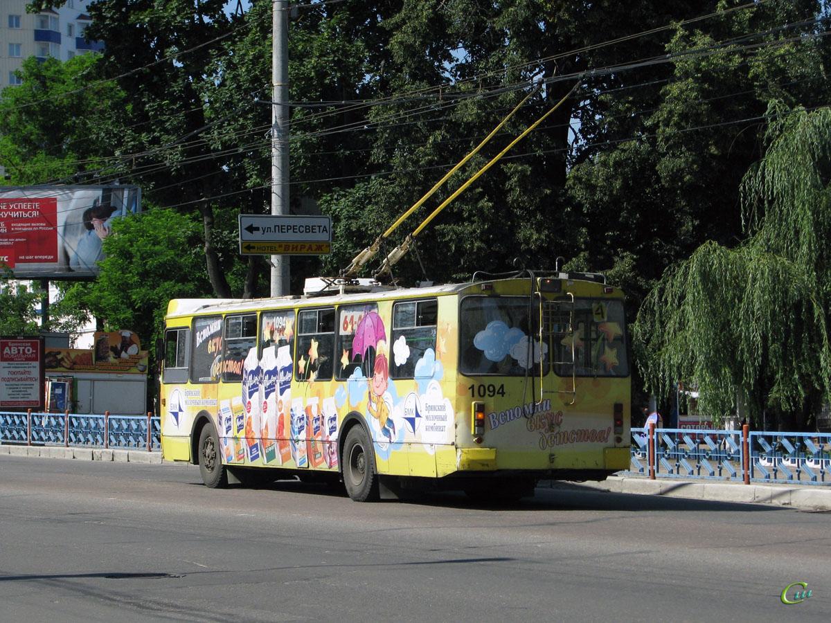 Брянск. ЗиУ-682Г-016 (018) №1094