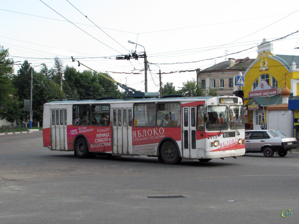 Брянск. ЗиУ-682Г00 №2015