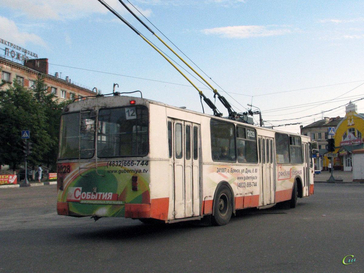 Брянск. ЗиУ-682Г00 №2028
