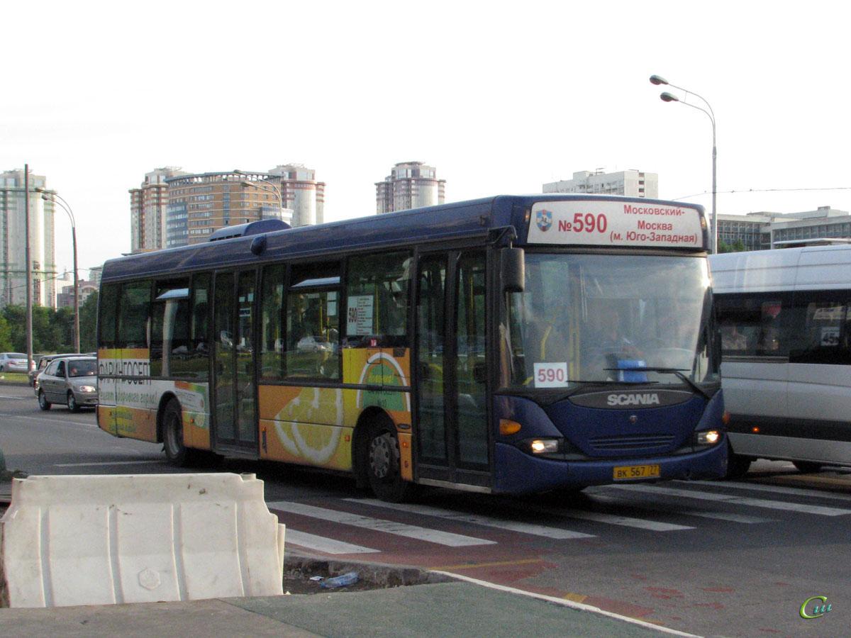 Москва. Scania OmniLink CL94UB вк567