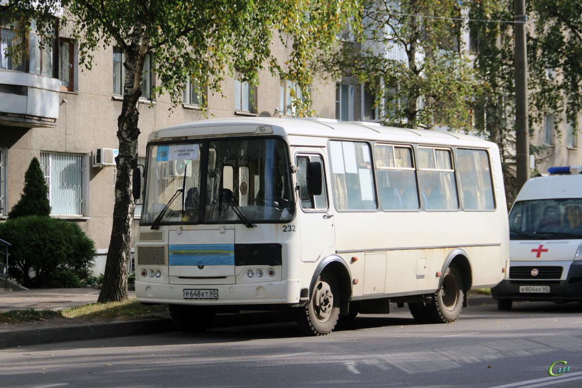 Великие Луки. ПАЗ-32053 р648кт