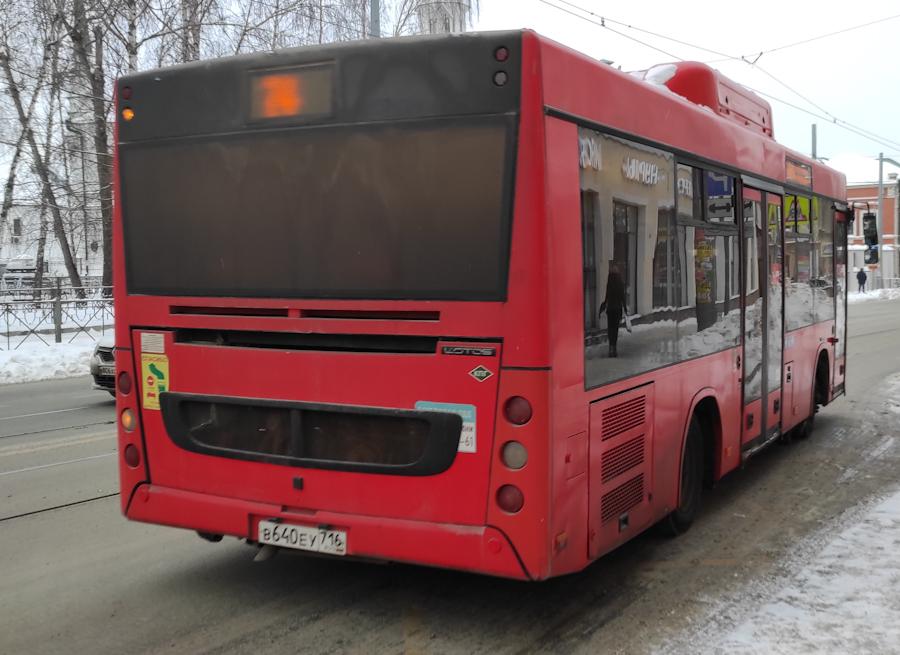 Казань. Lotos-206 в640еу