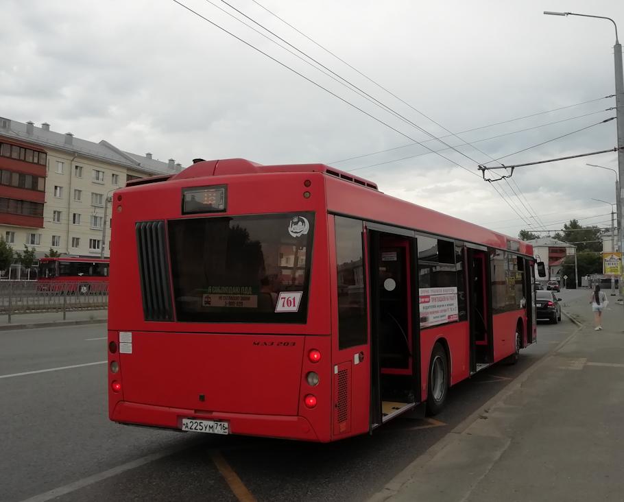 Казань. МАЗ-203.069 а225ум