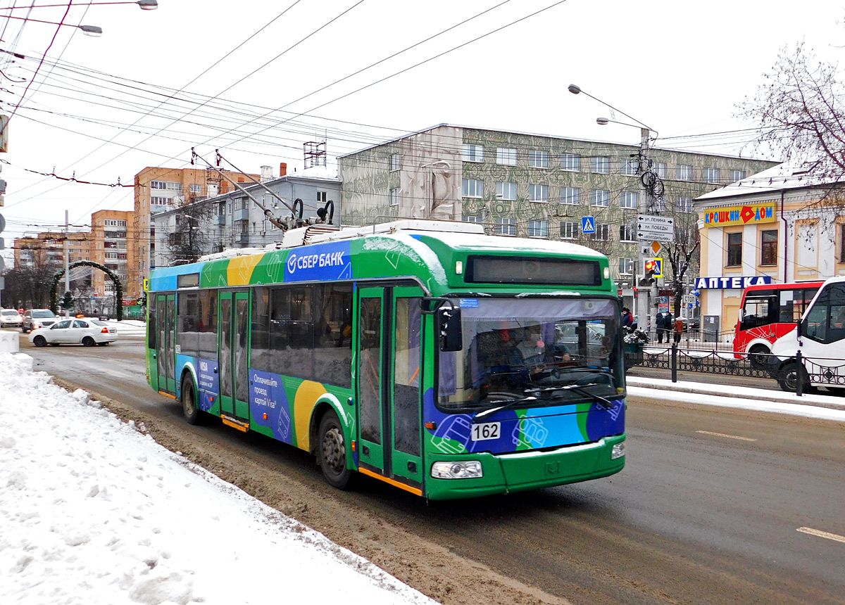 Калуга. АКСМ-321 №162