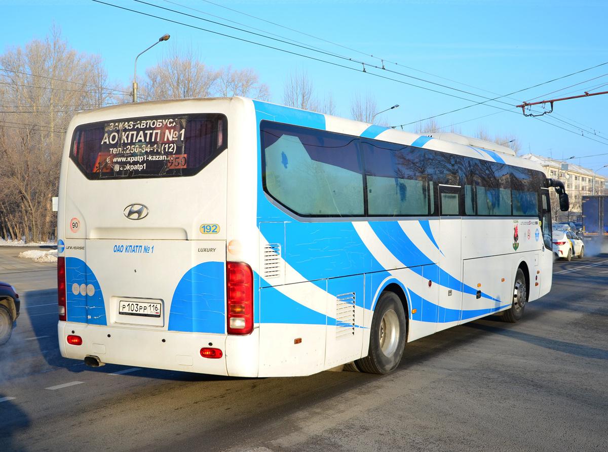 Казань. Hyundai Universe Space Luxury р103рр