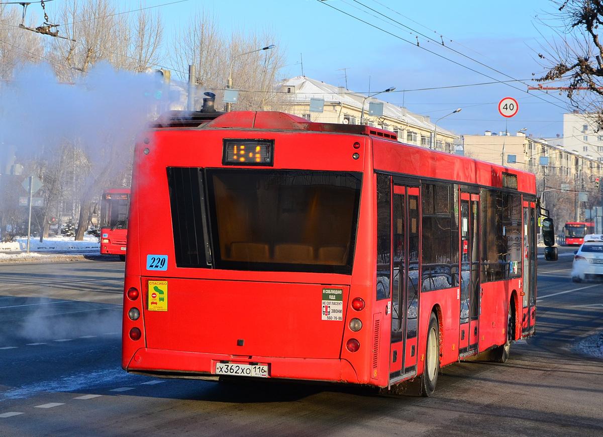 Казань. МАЗ-203.069 х362хо