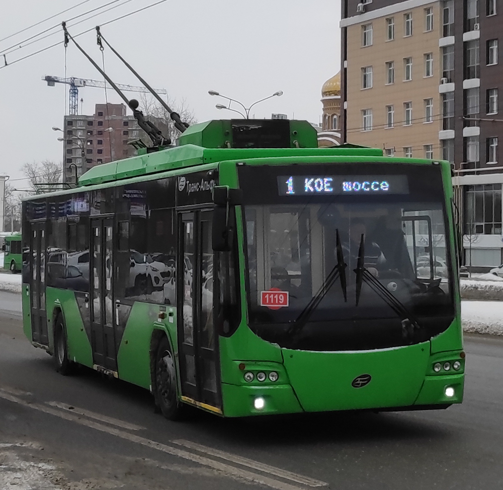 Казань. ВМЗ-5298.01 Авангард №1119