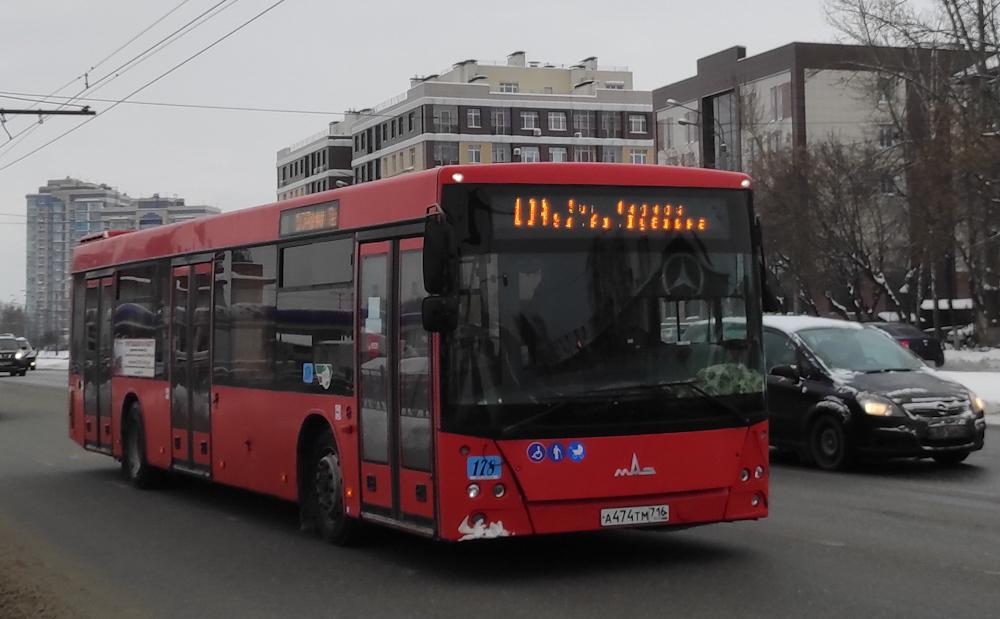 Казань. МАЗ-203.069 а474тм