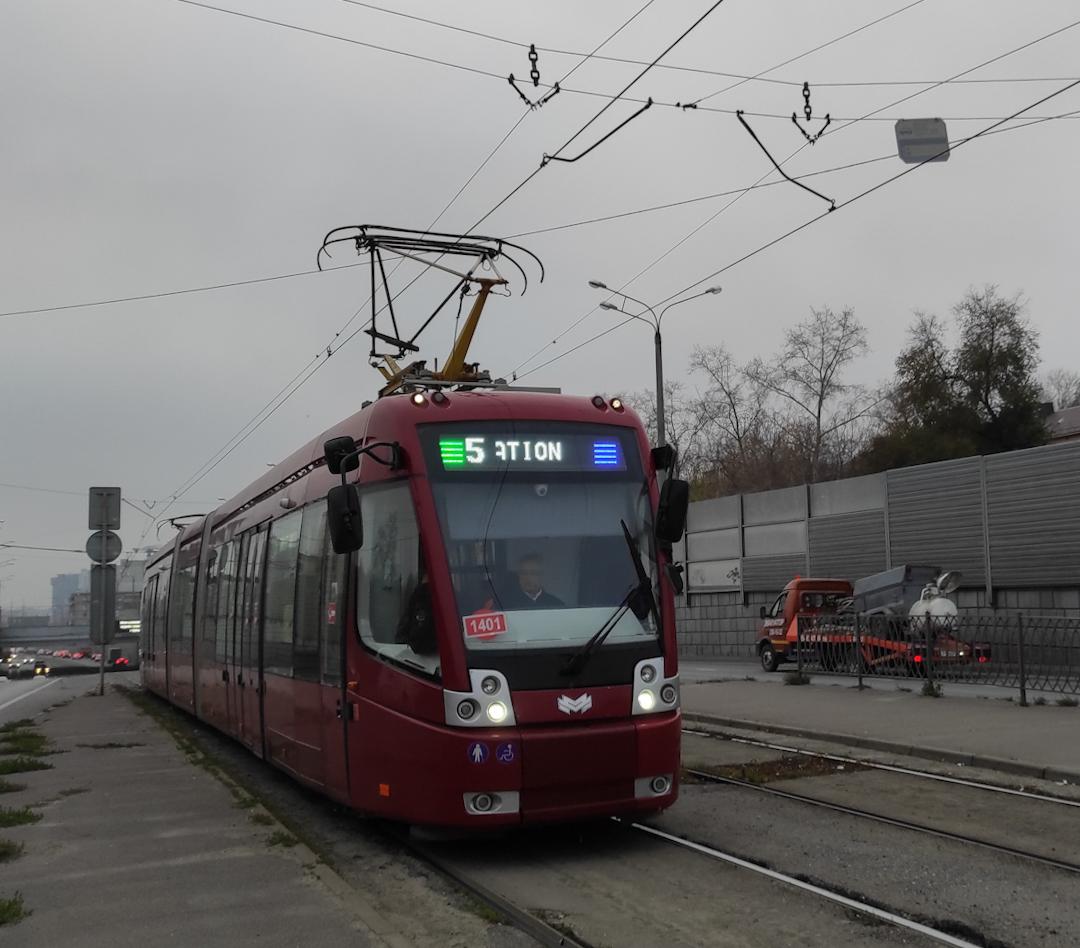 Казань. АКСМ-84500К №1401