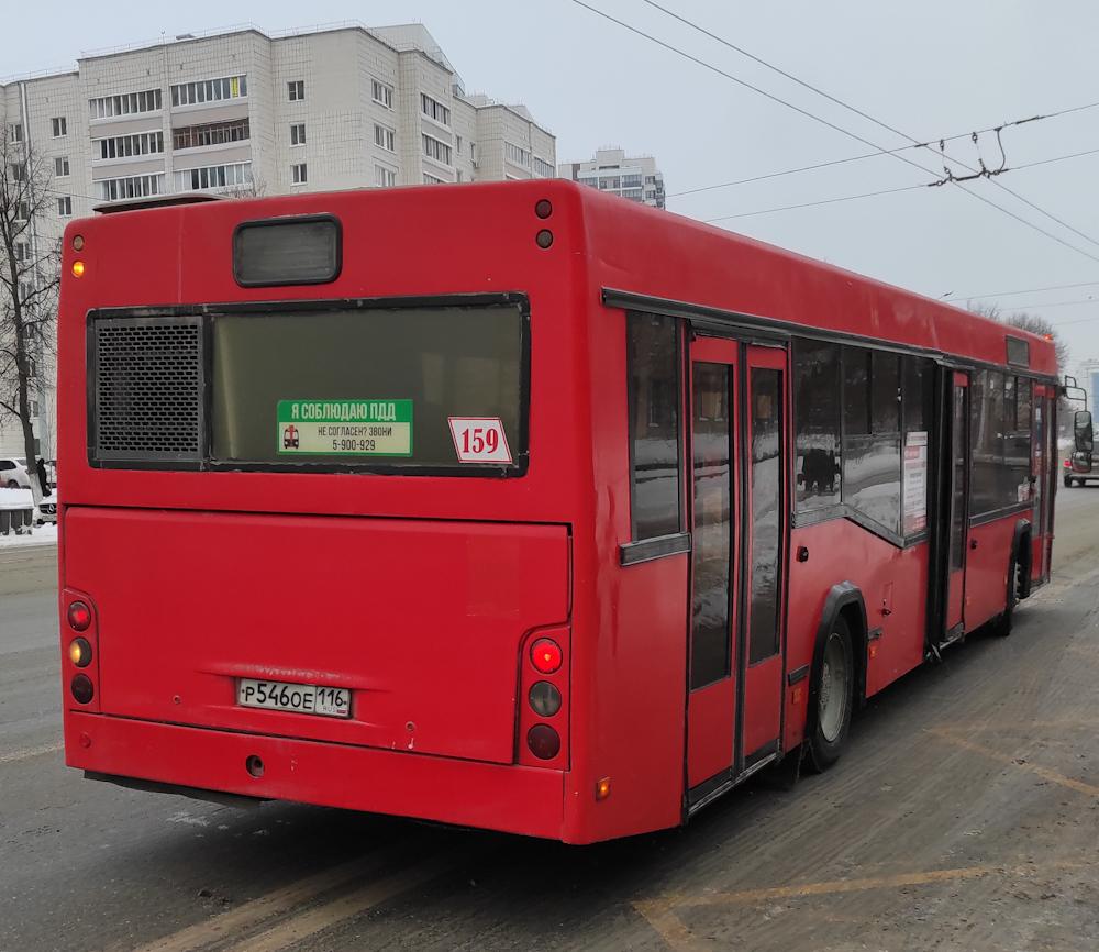 Казань. МАЗ-103.465 р546ое