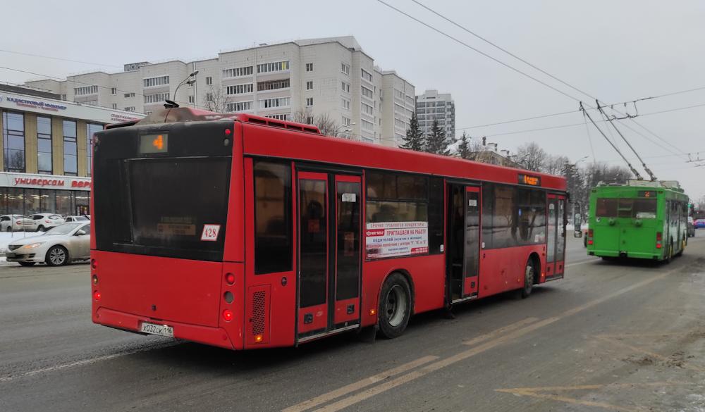 Казань. МАЗ-203.069 х032ск