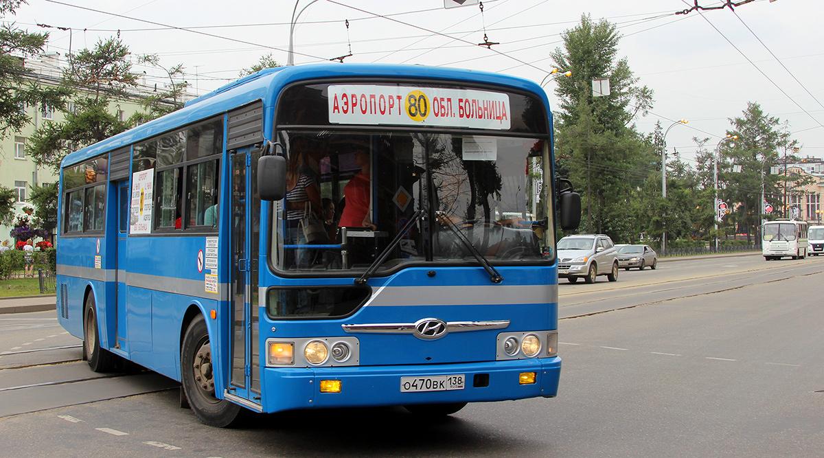 Иркутск. Hyundai AeroCity 540 о470вк