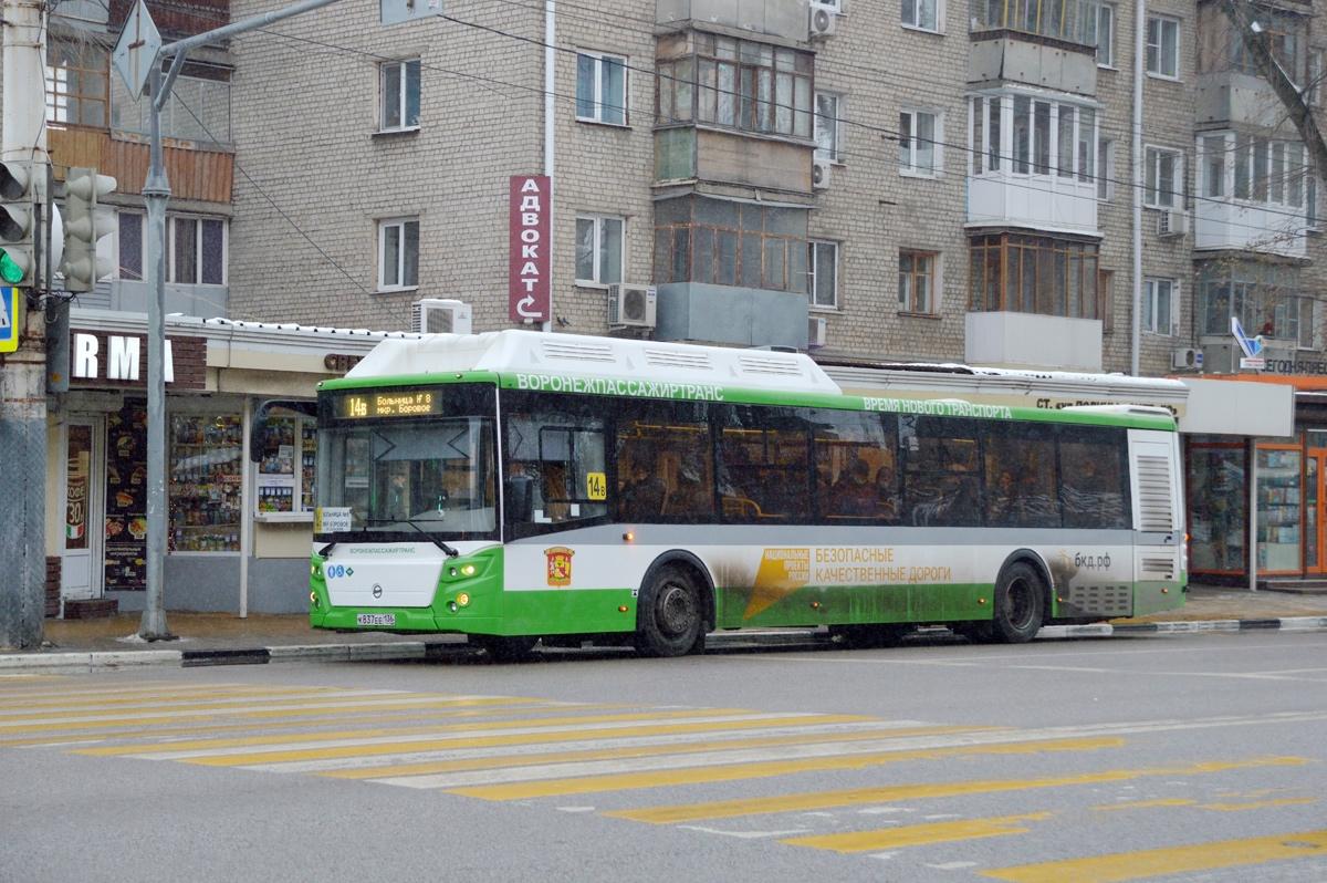 Воронеж. ЛиАЗ-5292.67 к837ее