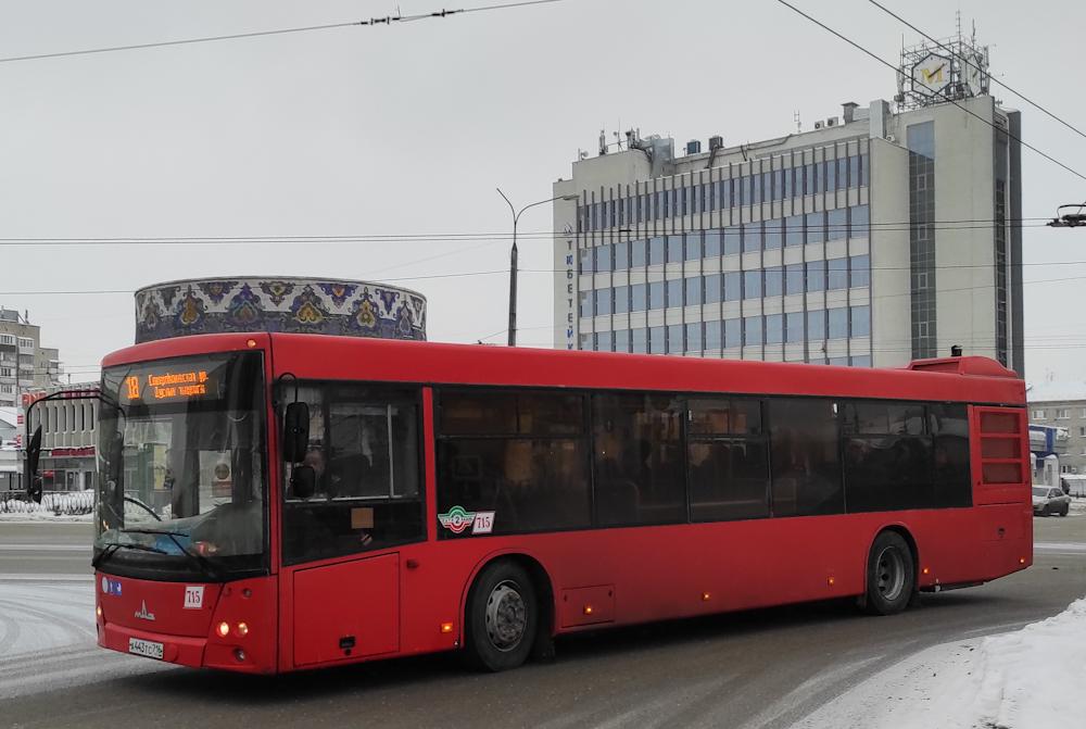 Казань. МАЗ-203.069 а443тс