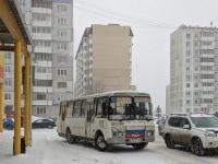 Кемерово. ПАЗ-4234 о805еу