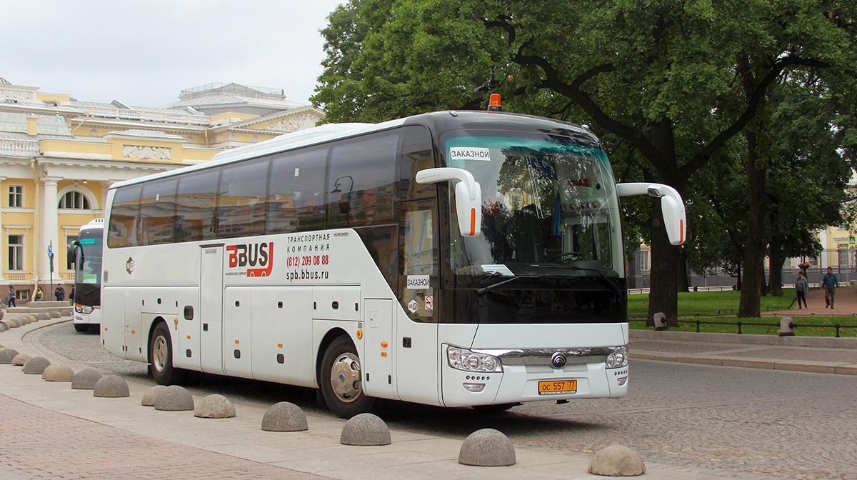 Санкт-Петербург. Yutong ZK6122H9 ос557
