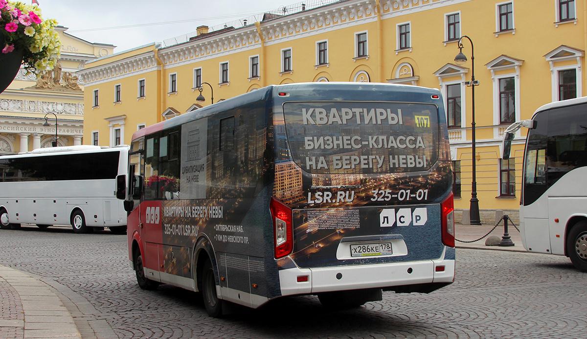 Санкт-Петербург. ПАЗ-320405-04 Vector Next х286ке