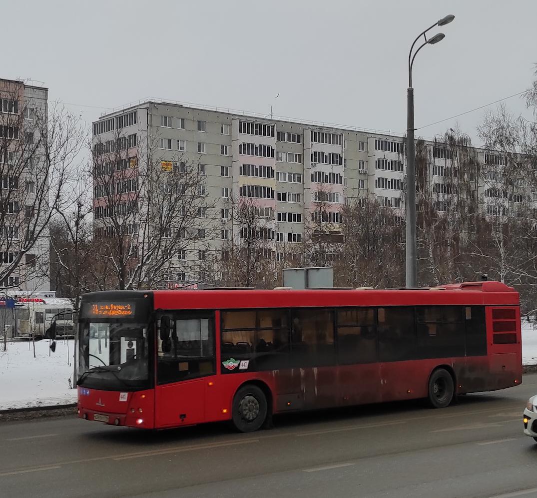 Казань. МАЗ-203.069 х241ут