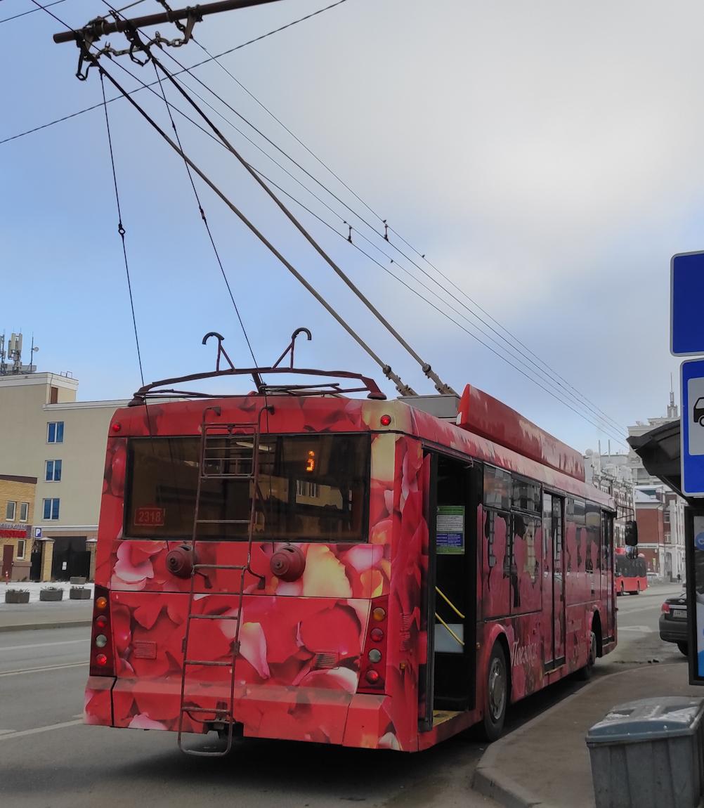 Казань. ТролЗа-5265.00 Мегаполис №2318