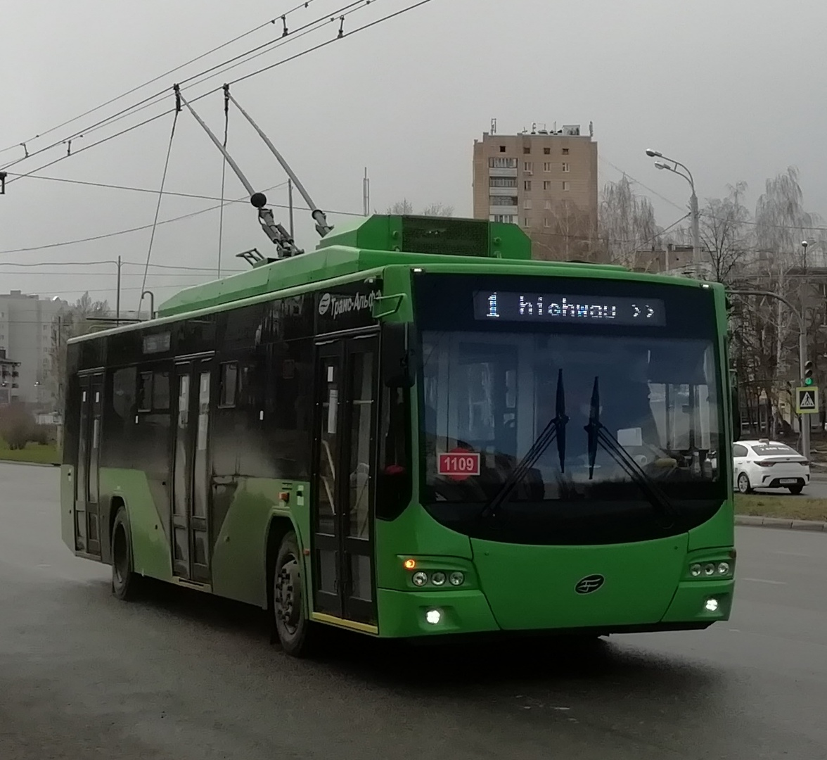 Казань. ВМЗ-5298.01 Авангард №1109