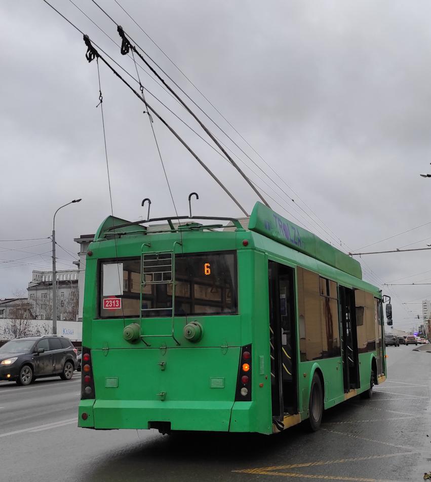 Казань. ТролЗа-5265.00 Мегаполис №2313