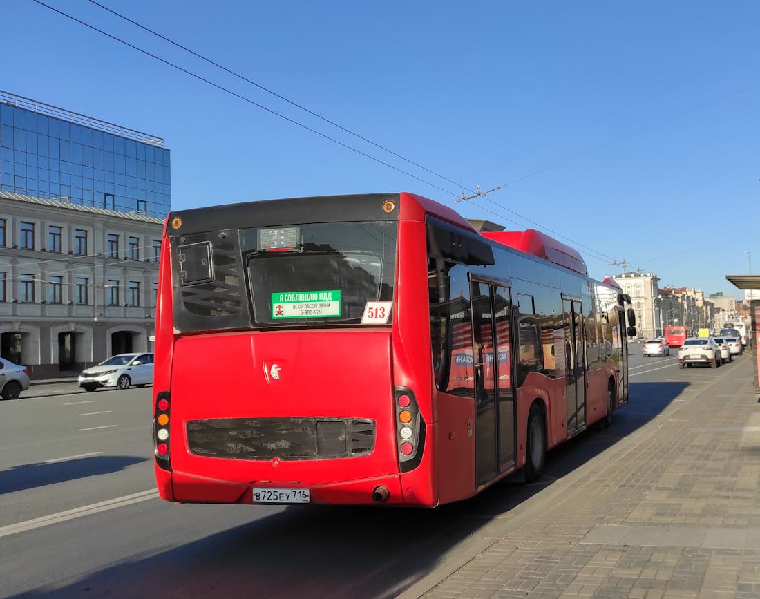 Казань. НефАЗ-5299-40-57 в725еу