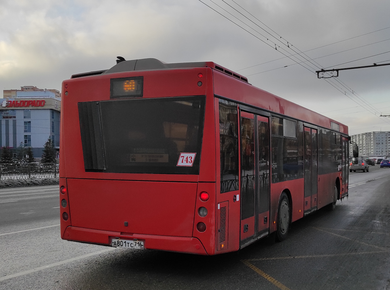 Казань. МАЗ-203.069 а801тс