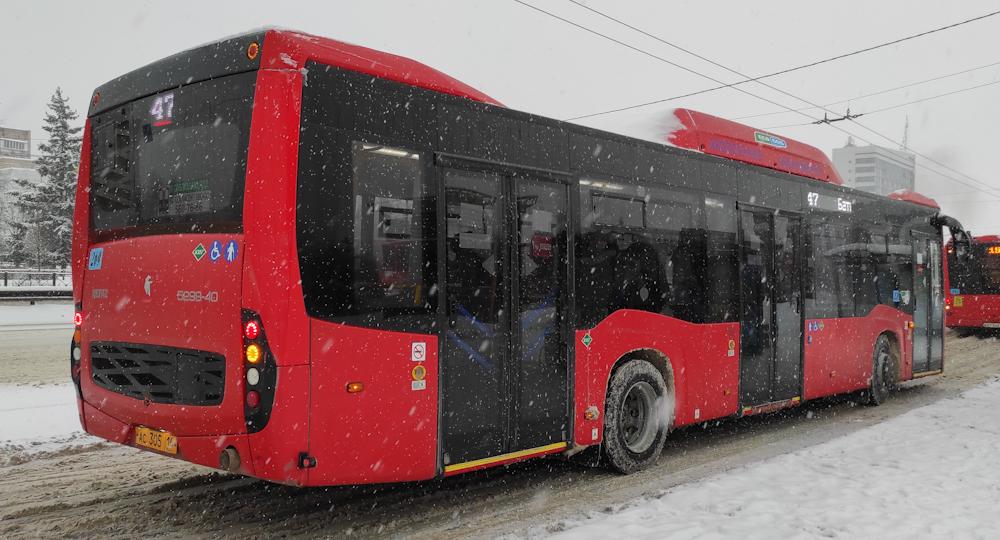 Казань. НефАЗ-5299-40-57 ас305